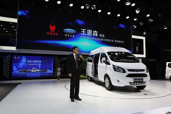 福特新全顺商旅型成都车展顺势上市