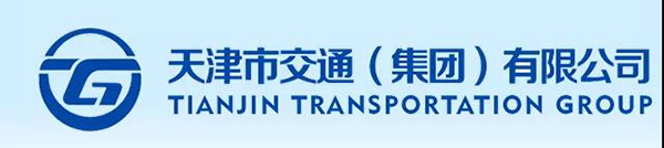關注混改!天津市交通集團擬轉讓100%股權!