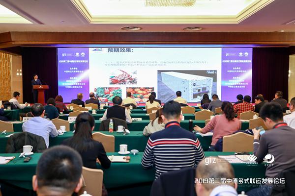 2019年第二届中德多式联运发展平安快乐赛车平台在北京召开