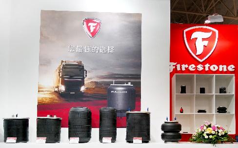 凡士通在快乐赛车乐园商用车展览会上展示了新型耐用的轻型的空气弹簧 ...