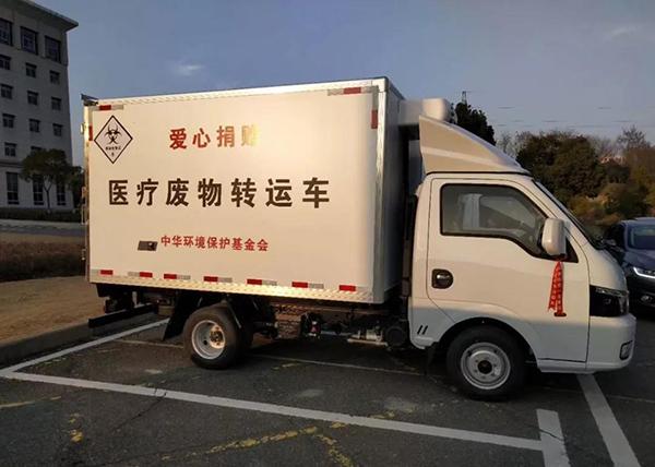筑起疫情重要防线 | 东风途逸&多利卡医疗废物转运车紧急驰援 ...