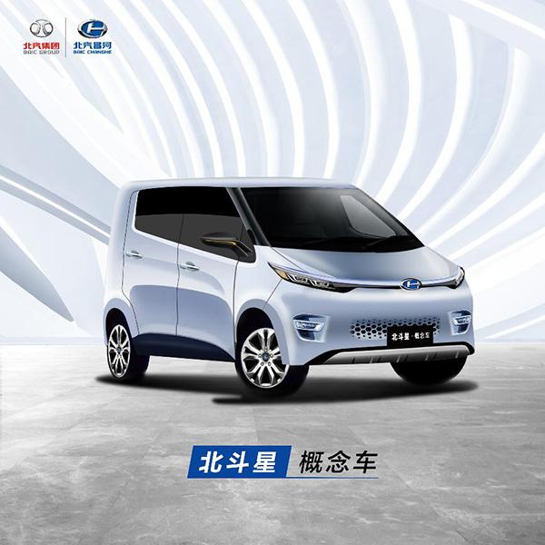 技术改变未来,北汽昌河发力智慧物流2.0时代