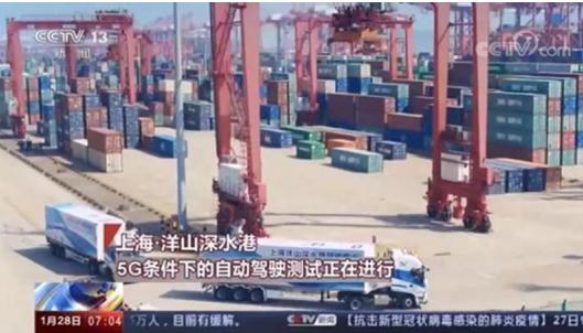 港口年运2万个集装箱, 运量翻3倍   上汽红岩究竟有什么神仙操作? ...
